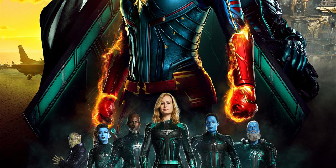 Captain Marvel (2019) Event Logo
