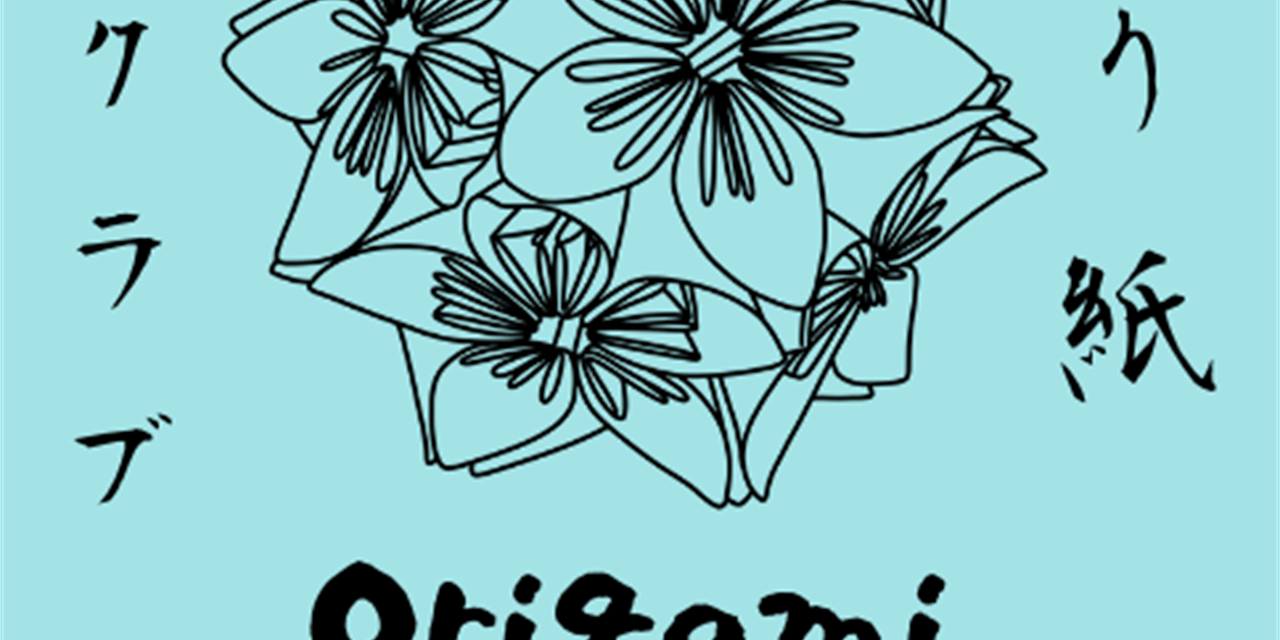 Origami Club Meetings Event Logo