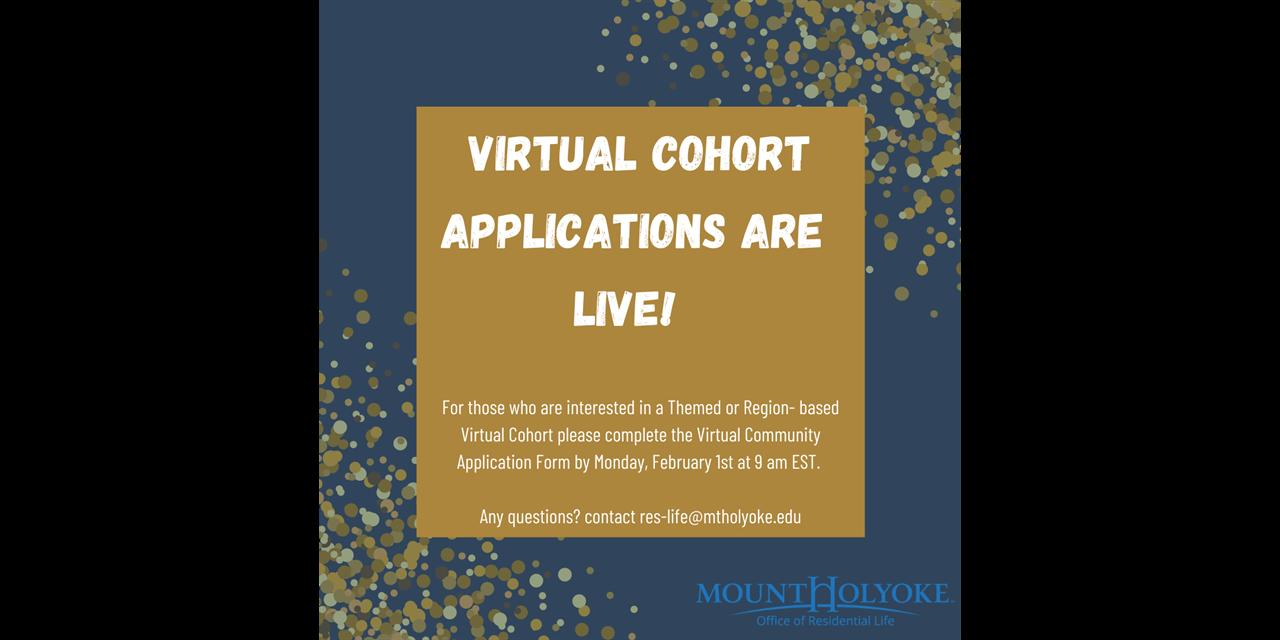 Virtual Community Application Kickoff! Event Logo