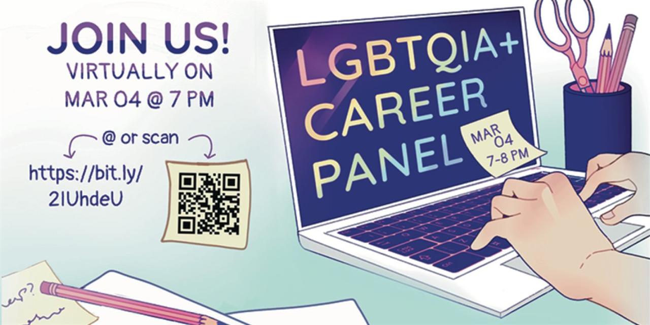 QUBE   LGBTQIA+ Career Panel Event Logo