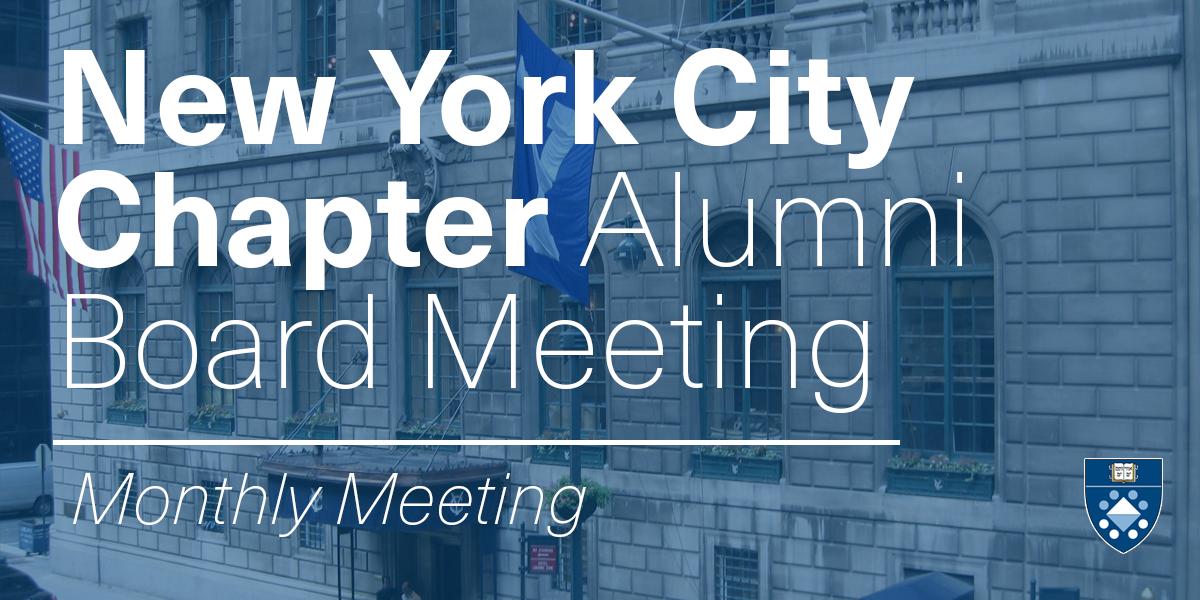 NYC Chapter Alumni Board Meeting (September)
