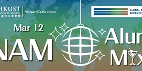[Global Network] Alumni Mixer in Hong Kong Event Logo